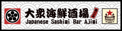 Japanese Sashime Bar Ajimi